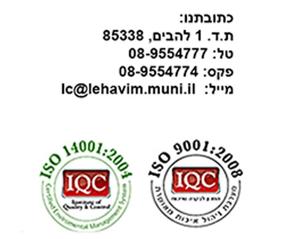 http://lehavim.muni.il/%d7%aa%d7%91%d7%a0%d7%99%d7%aa-%d7%a4%d7%a8%d7%95%d7%98%d7%a7%d7%95%d7%9c%d7%99%d7%9d/